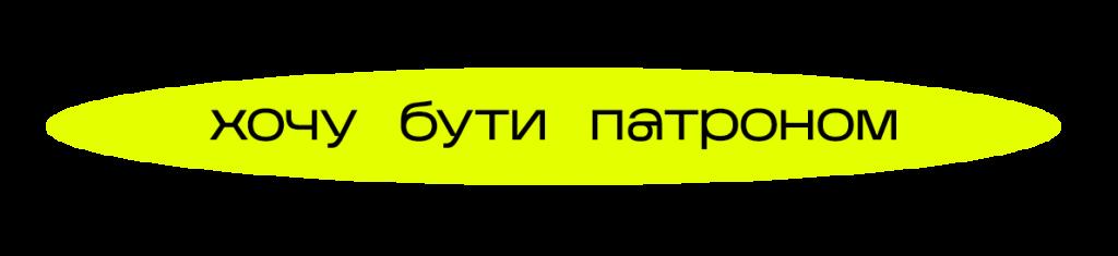 Це зображення має порожній атрибут alt; ім'я файлу ptrn-1024x235.png